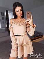 Платье с открытыми плечиками, фото 1