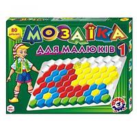 Мозаика для малышей с крупными фишками 1.