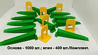 Комплект Profi «1000+400» СВП nV Mini 2 мм