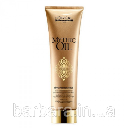 Термозащитный крем Mythic Oil Seve Protectrice 150 мл