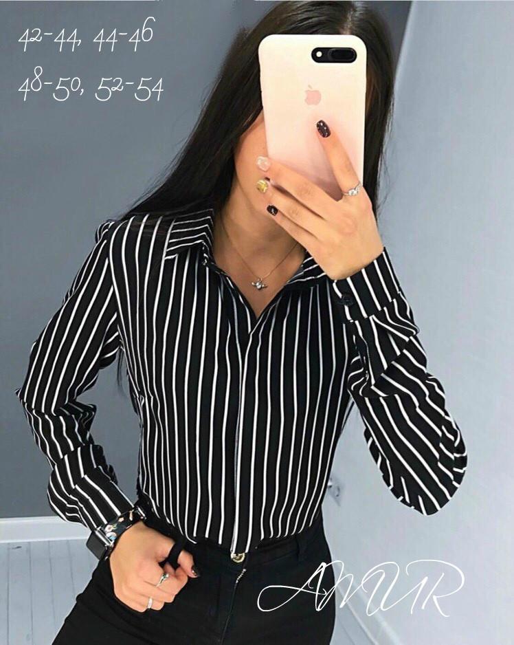 Рубашка женская 1261ол батал
