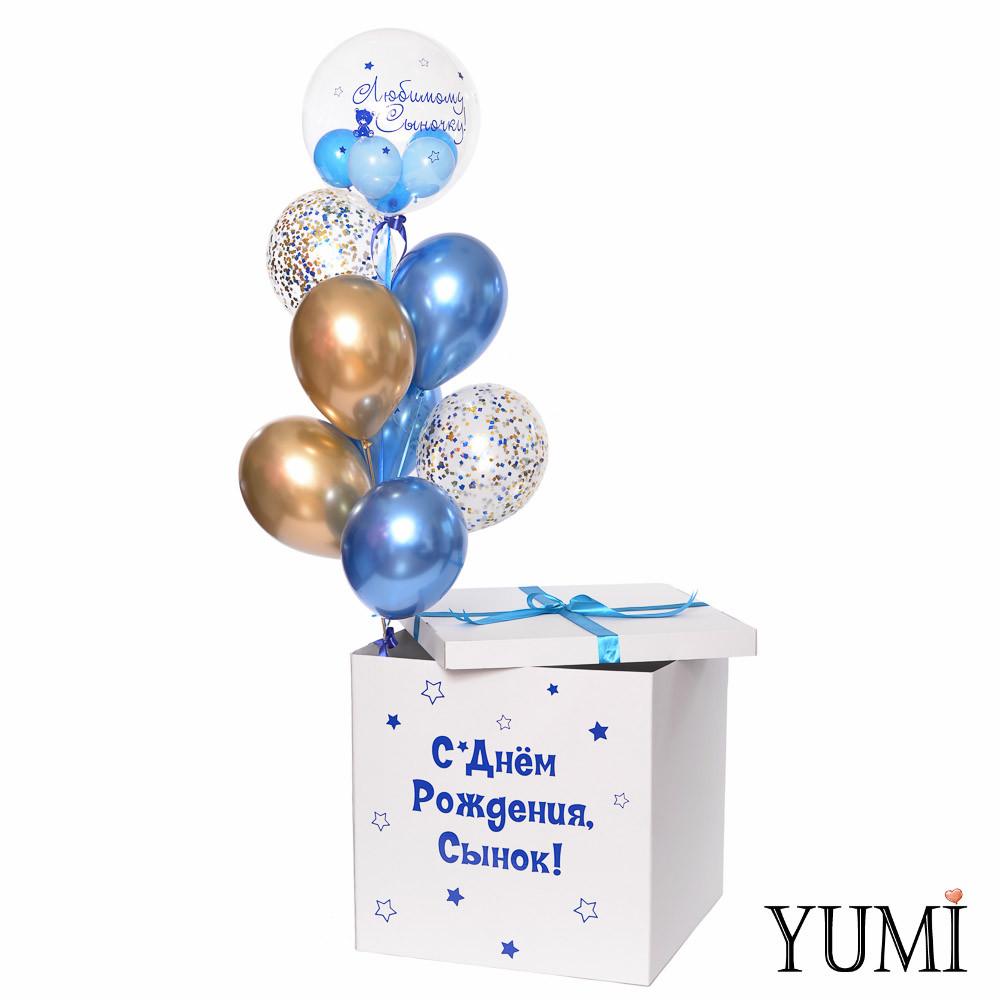 """Коробка """"С Днем рождения, сынок!"""" и связка: Бабл с надписью, шариками и лентами и 7 шариков"""