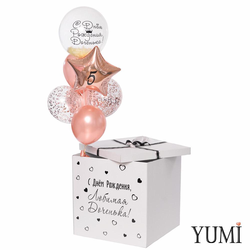 """Коробка """"С Днем рождения, доченька!"""", бабл с перьями и надписью, звезда роз.золото с цифрой  и 5 шариков"""