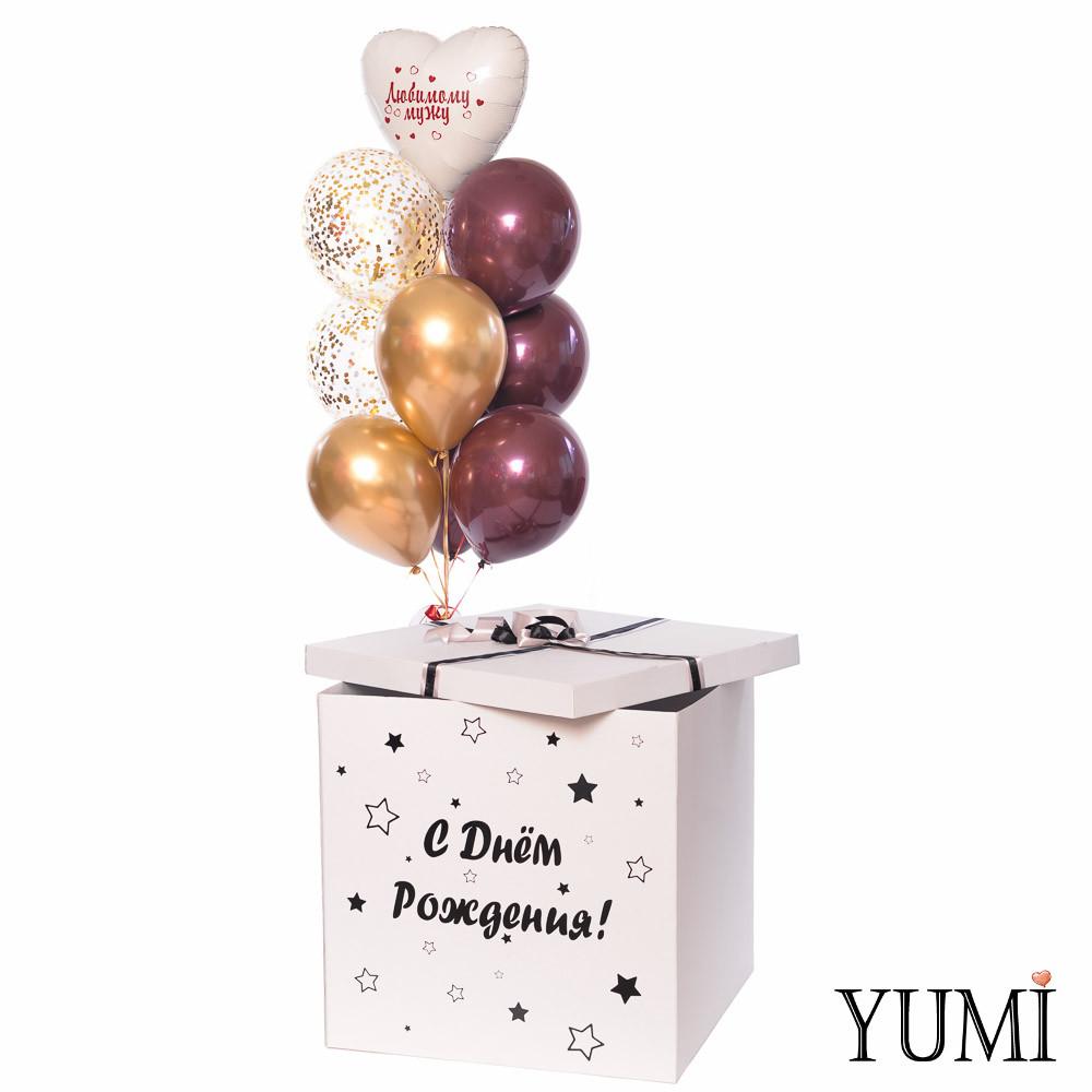 """Коробка """"С Днем рождения"""" и связка: Сердце с надписью: """"Любимому мужу"""" и 9 шариков"""