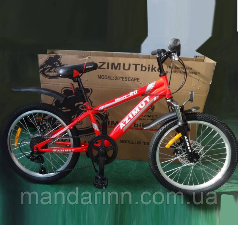 Велосипед AZIMUT Escape 20 дюймов