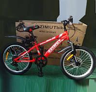 Велосипед AZIMUT Escape 20 дюймов, фото 1