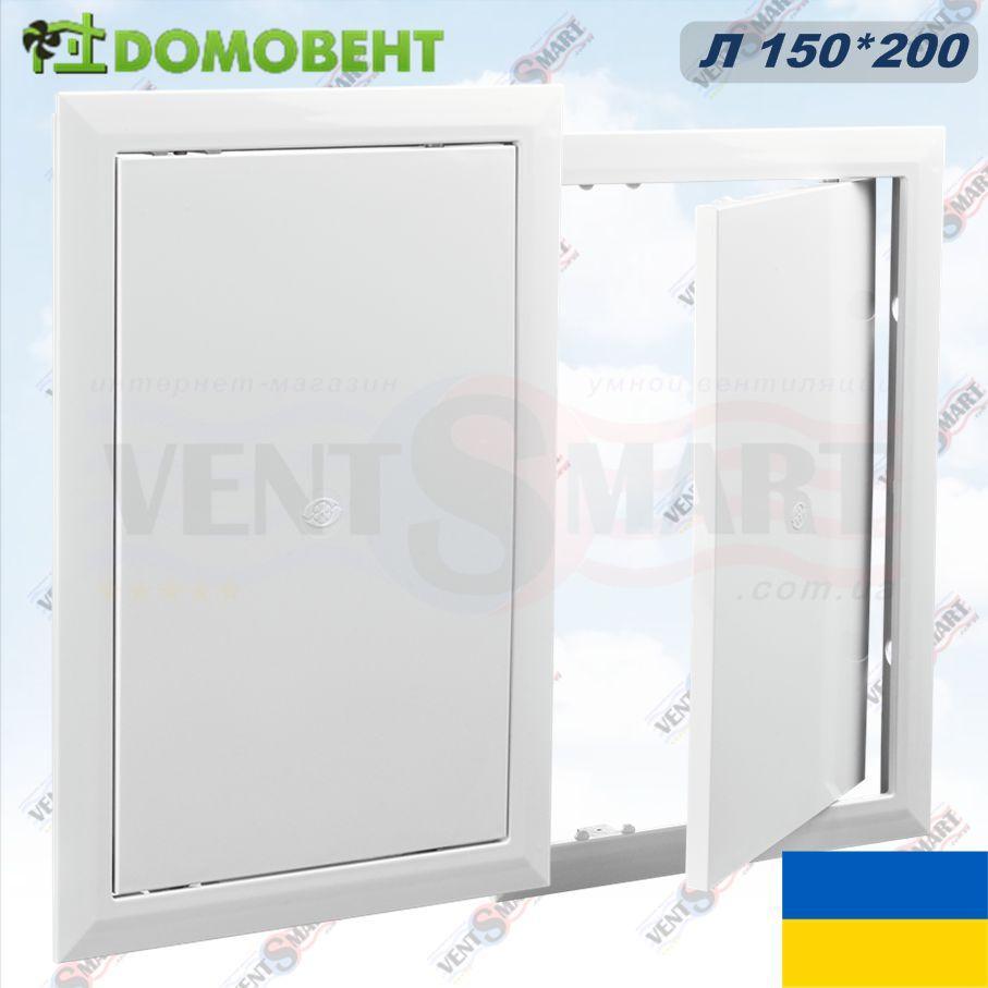 Дверцы пластиковые сантехнические Домовент Л 150х200
