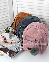 Рюкзак женский мини сумка маленький замшевый бархатный вельветовый в расцветках