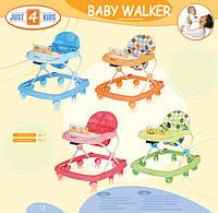 Ходунки BABY WALKER BW-3