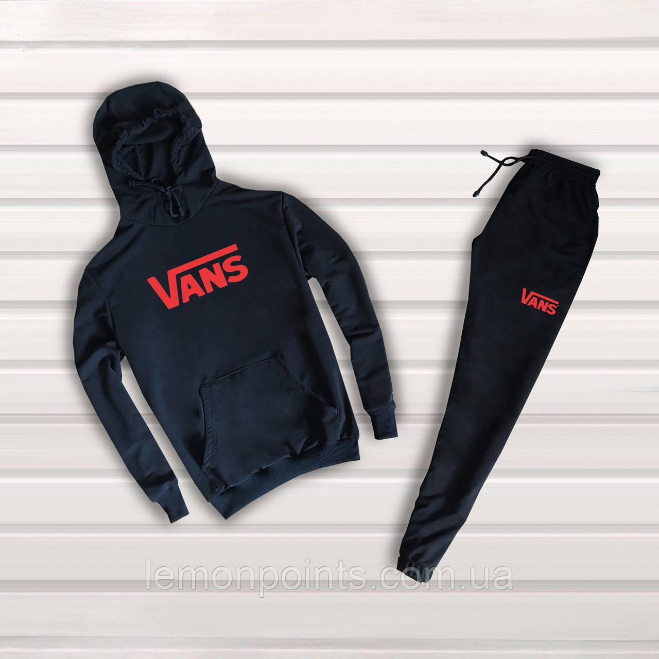 Спортивный костюм (худи+штаны), спортивний костюм Vans S1091, Реплика