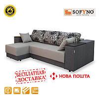 Угловой диван Комби В1