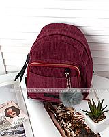 Рюкзак женский мини сумка трансформер маленький замшевый бартахный вельветовый бордовый