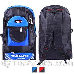 Рюкзак туристический R17681