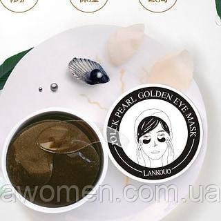 Гидрогелевые патчи Lankouo Black Pearl Golden Eye с черным жемчугом и золотом (30 пар)