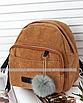 Рюкзак женский мини сумка трансформер маленький замшевый бартахный вельветовый коричневый песочный, фото 2