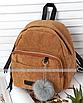 Рюкзак женский мини сумка трансформер маленький замшевый бартахный вельветовый коричневый песочный, фото 3