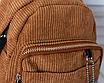 Рюкзак женский мини сумка трансформер маленький замшевый бартахный вельветовый коричневый песочный, фото 6