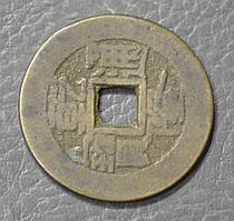 Китай монета 2 (БЕ)