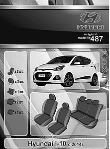 Чехлы на сидения Hyundai I-10 2014- Elegant Classic
