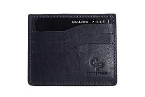 Кожаный кард-кейс Grande Pelle CardCase 305670 синий, фото 2