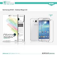 Защитная пленка Nillkin для Samsung i9152 Galaxy Mega 5.8 глянцевая