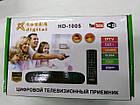 Цифровой ТВ тюнер Т2 Opera HD 1005, фото 2