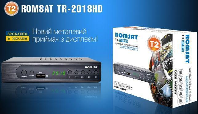 Цифровой ТВ тюнер Т2 Romsat TR-2018HD