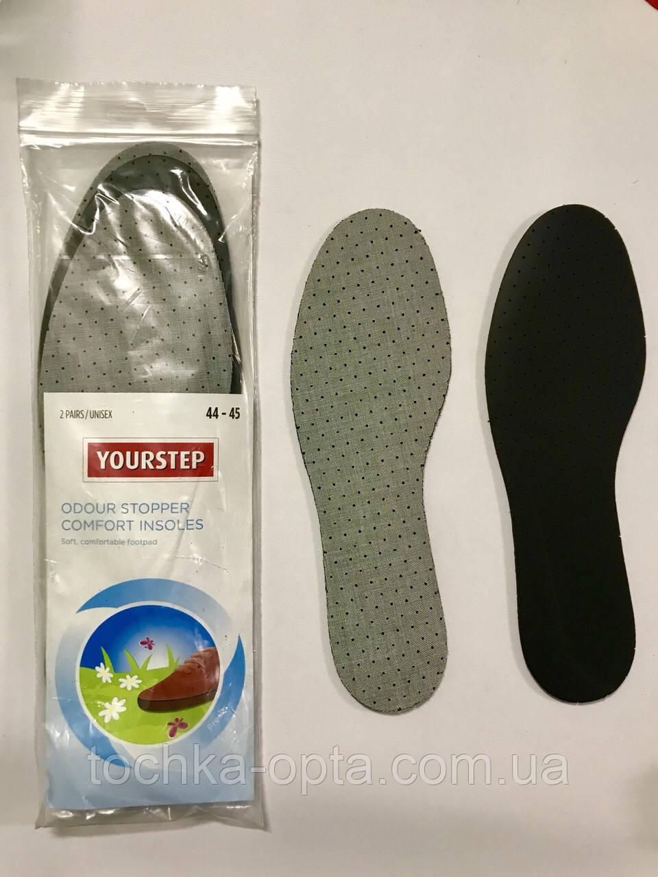 Стельки для обуви YOUSTEP перфорированные дышащие 2 пары в упаковке 36-37