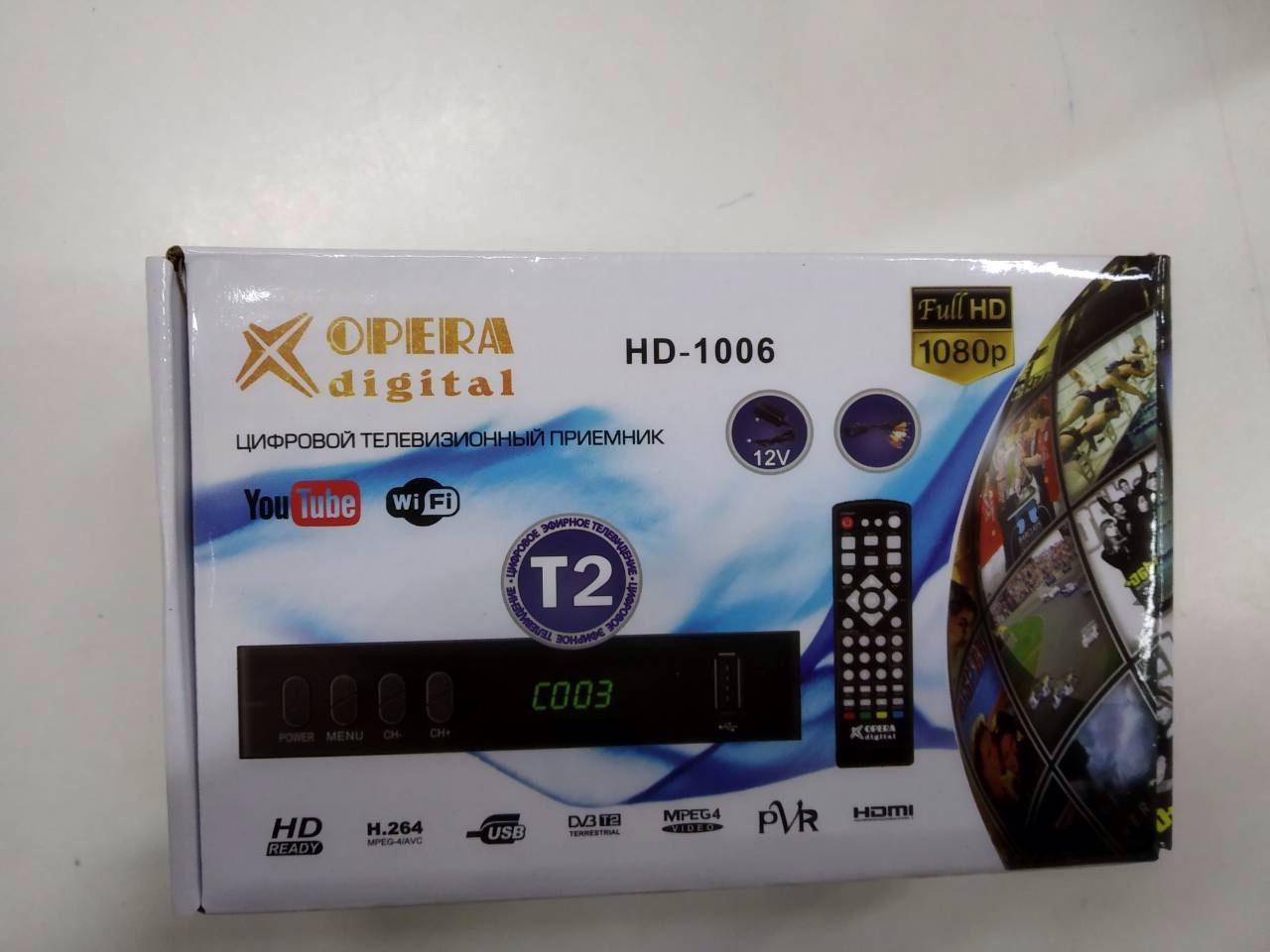 Цифровой ТВ тюнер Т2 Opera HD 1006
