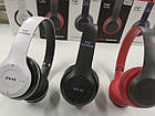 Беcпроводные наушники P47 Bluetooth, MP3, FM, Microphone черные, фото 4