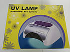 Лампа для гель лаков Beauty Nail CCFL UV LED 48w, фото 9
