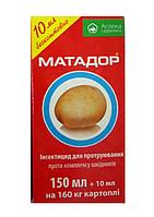 Матодар, Укравит, 160 мл