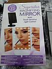 Зеркало с LED подсветкой Superstar Magnifying Mirror для макияжа, фото 3