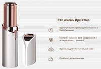 Триммер FLAWLESS эпилятор женский для лица