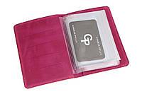 Кожаная обложка для автодокументов и паспорта Grande Pelle 202163 розовая