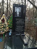 Елітний пам'ятник з чорного граніту та хрест на надмогильній плиті