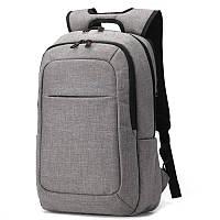 """Стильный городской рюкзак антивор на 21л TIGERNU T-B3090А спортивный , сумка для ноутбука 15.6"""" с USB, Серый"""