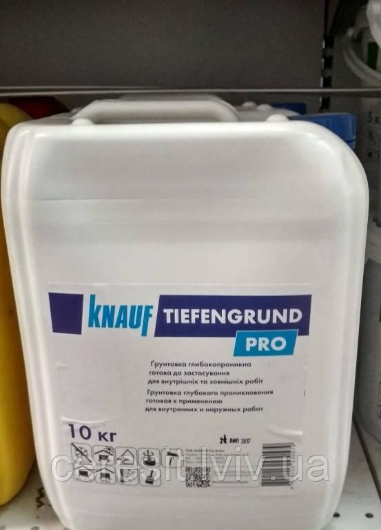 Грунтовка Knauf тіфенгрунт (Tiefengrund) 10кг