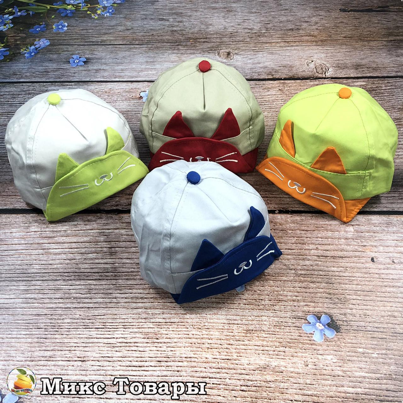 Мягкая кепочка для маленького мальчика (объём 48- 50 см) (2022-3)