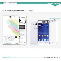 Защитная пленка Nillkin для Samsung G355h Galaxy Core 2 глянцевая