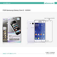 Защитная пленка Nillkin для Samsung G355h Galaxy Core 2 матовая
