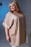 f527013de6e Блузы-туники из льна в Украине. Сравнить цены