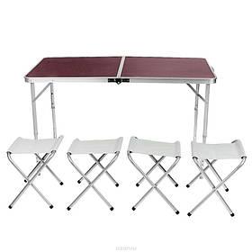 Стол алюминиевый раскладной для пикника + 4 стула