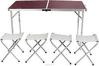 Столик раскладной туристический алюминиевый с 4 стульями для пикника, дачи, кемпинга, стол складной, походной