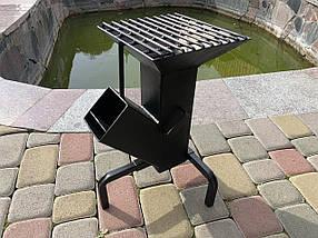 """Печь туристическая, походная с решеткой """"Shaman"""", ракетная печька, пічка ракетна з решіткою,печька для туризма"""
