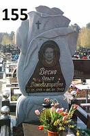 Ексклюзивний пам'ятник на могилу об'ємна різьба троядна