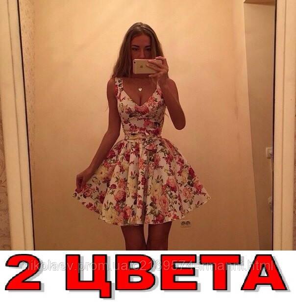 Летнее Платье-Сарафан с декольте ЦВЕТЫ Штапель! 2 ЦВЕТА!