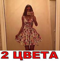 Летнее Платье-Сарафан с декольте ЦВЕТЫ Штапель! 2 ЦВЕТА!, фото 1