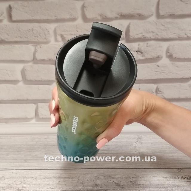 Термокружка Starbucks 500 мл 3D Градиент