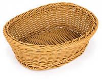 Корзина Enpire для хлеба плетеная овальная